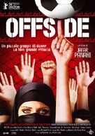 Offside - Italian Movie Poster (xs thumbnail)