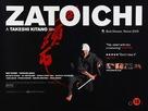 Zatôichi - British Movie Poster (xs thumbnail)