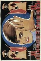 Prodannyy appetit - Russian Movie Poster (xs thumbnail)