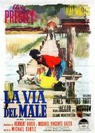 King Creole - Italian Movie Poster (xs thumbnail)