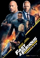 Fast & Furious Presents: Hobbs & Shaw - Dutch Movie Poster (xs thumbnail)