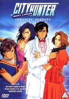 """City Hunter 3"" - French DVD cover (xs thumbnail)"