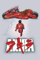 Akira - Video on demand movie cover (xs thumbnail)
