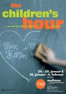 The Children's Hour - German Movie Poster (xs thumbnail)
