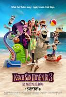 Hotel Transylvania 3 - Vietnamese Movie Poster (xs thumbnail)
