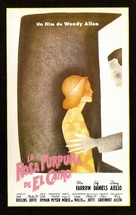 The Purple Rose of Cairo - Spanish Movie Poster (xs thumbnail)