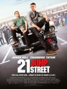 21 Jump Street - French Movie Poster (xs thumbnail)