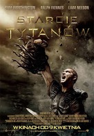 Clash of the Titans - Polish Movie Poster (xs thumbnail)