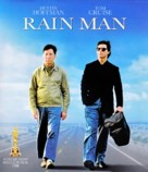 Rain Man - French Blu-Ray movie cover (xs thumbnail)
