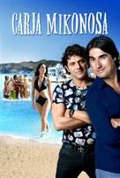 The Kings of Mykonos - Slovenian Movie Poster (xs thumbnail)