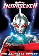 """""""Urutora sebun"""" - DVD cover (xs thumbnail)"""
