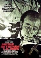 The Liberation of L.B. Jones - Swedish Movie Poster (xs thumbnail)