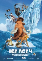 Ice Age: Continental Drift - Spanish Movie Poster (xs thumbnail)