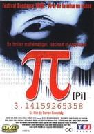 Pi - French DVD movie cover (xs thumbnail)
