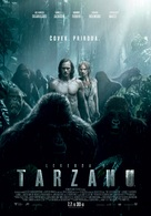 The Legend of Tarzan - Serbian Movie Poster (xs thumbnail)