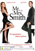 Mr. & Mrs. Smith - Hungarian Movie Poster (xs thumbnail)
