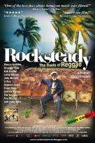 Rocksteady: The Roots of Reggae - Swiss Movie Poster (xs thumbnail)