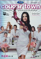 """""""Cougar Town"""" - Japanese Movie Cover (xs thumbnail)"""