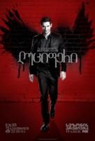 """Lucifer"" - Georgian Movie Poster (xs thumbnail)"