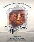 Örökség - French Movie Poster (xs thumbnail)
