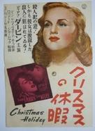 Christmas Holiday - Japanese Movie Poster (xs thumbnail)