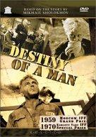 Sudba cheloveka - DVD cover (xs thumbnail)