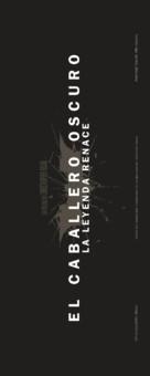 The Dark Knight Rises - Spanish Logo (xs thumbnail)