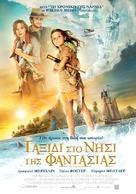 Nim's Island - Greek Movie Poster (xs thumbnail)