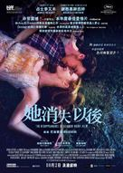 The Disappearance of Eleanor Rigby: Him - Hong Kong Movie Poster (xs thumbnail)