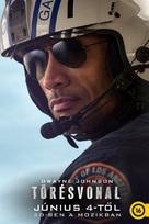 San Andreas - Hungarian Movie Poster (xs thumbnail)