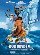 Ice Age: Continental Drift - Turkish Movie Poster (xs thumbnail)