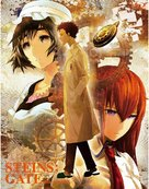 """Steins;Gate"" - Japanese Blu-Ray movie cover (xs thumbnail)"