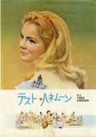 I'll Take Sweden - Japanese Movie Cover (xs thumbnail)