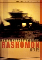 Rashômon - DVD movie cover (xs thumbnail)