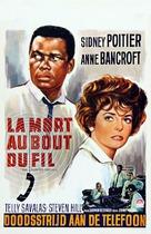 The Slender Thread - Belgian Movie Poster (xs thumbnail)