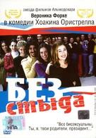 Sin vergüenza - Russian Movie Cover (xs thumbnail)