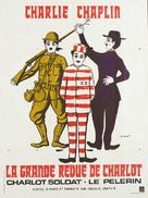 The Chaplin Revue - French Movie Poster (xs thumbnail)
