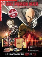 """One-Punch Man"" - French Video release movie poster (xs thumbnail)"