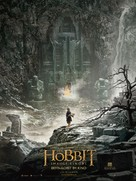 The Hobbit: The Desolation of Smaug - German Movie Poster (xs thumbnail)