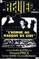 House of Wax - French Re-release poster (xs thumbnail)