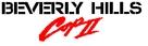 Beverly Hills Cop 2 - German Logo (xs thumbnail)