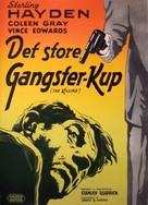 The Killing - Danish Movie Poster (xs thumbnail)