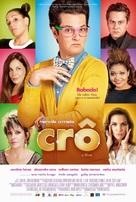 Crô - Brazilian Movie Poster (xs thumbnail)