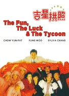 The Fun, the Luck & the Tycoon - British Movie Cover (xs thumbnail)