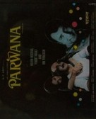 Parwana - Indian Movie Poster (xs thumbnail)