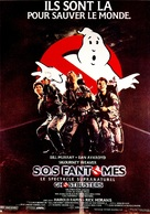 Ghost Busters - French Movie Poster (xs thumbnail)