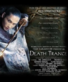 Death Trance - For your consideration poster (xs thumbnail)