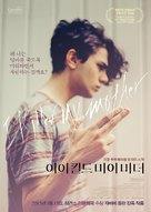 J'ai tué ma mère - South Korean Movie Poster (xs thumbnail)