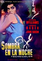 The Unguarded Moment - Spanish Movie Poster (xs thumbnail)