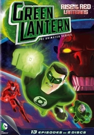 """Green Lantern: The Animated Series"" - DVD cover (xs thumbnail)"